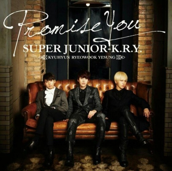 20121218_superjunior_kry_promiseyou-600x599